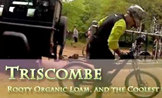 Roots and loam at the ever brilliant Triscombe - 2014 May - Mountain Biking